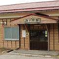写真: 20110604_[おね]_003