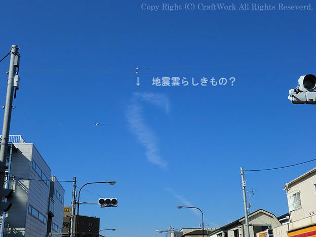 2011.11.1地震雲2