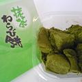 Photos: 抹茶わらび餅