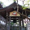 Photos: 卯年絵馬