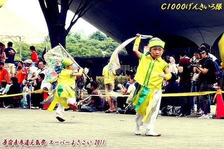 C1000げんきいろ隊_27 - 原宿表参道元氣祭 スーパーよさこい 2011
