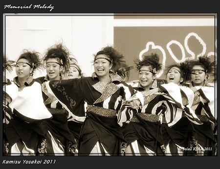旭川北の大地_18 - かみす舞っちゃげ祭り2011