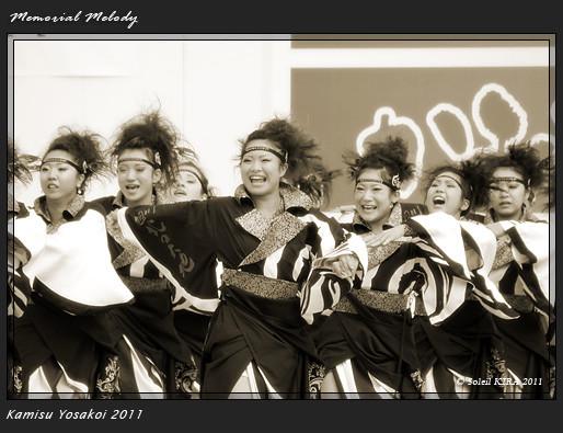 写真: 旭川北の大地_18 - かみす舞っちゃげ祭り2011