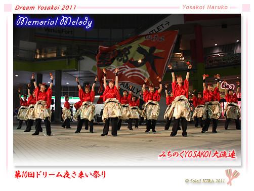 写真: みちのくYOSAKOI大漁連_01 - 第10回ドリーム夜さ来い祭り