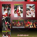 写真: 遨~すさび~&光一天_03 - 第10回ドリーム夜さ来い祭り