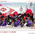 Photos: REDA 舞神楽_19 - ザ・よさこい大江戸ソーラン祭り2011