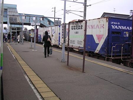 七重浜駅ホーム1