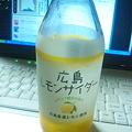 写真: 広島レモンサイダー