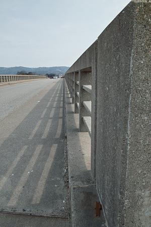 bridge03042012dp1-03