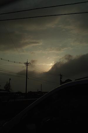 sky04032012dp2-02