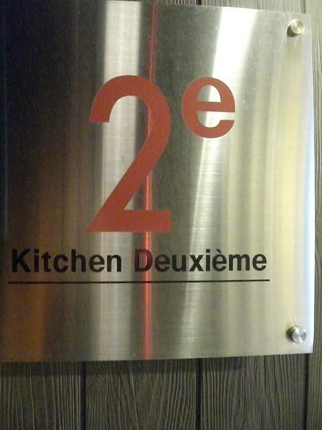 Kitchen Deuxieme2011.04 (1)