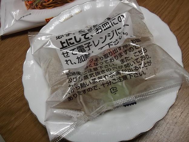 日清焼そば2012.03 (5)