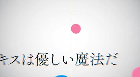 harukuru5