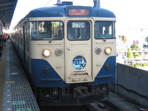 2011.8.28 113系最終乗車(8)