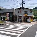 写真: 110519_1100~0001