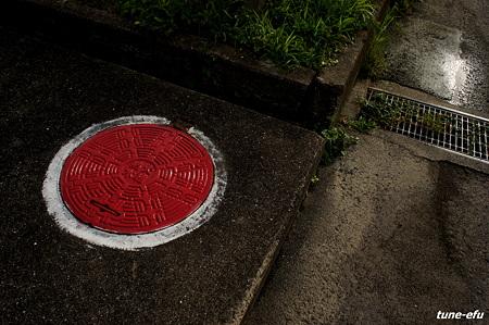 上五島・赤い印象