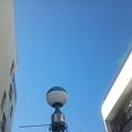 Photos: 今日の空も青かった1