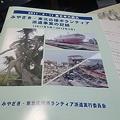 Photos: 報告書は届いたけど・・・