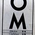 写真: アコムの広告