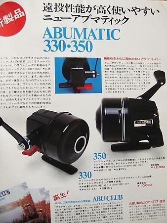 ABUMATIC 330/350