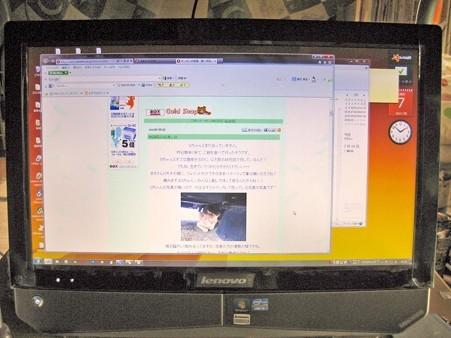 Lenovo ideacentre B320 77602WJ
