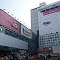 写真: 渋谷駅 ハチ公口