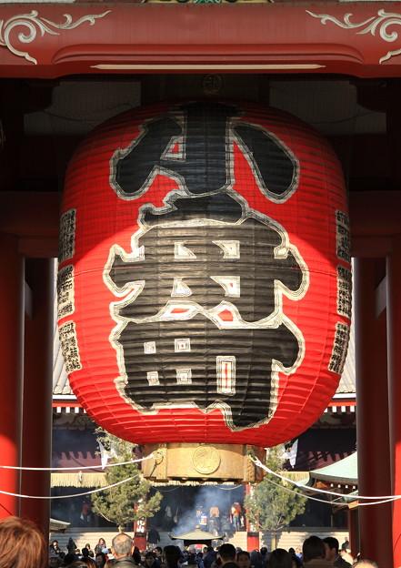 写真: 浅草寺 宝蔵門 大提灯