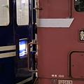 EF81 + 24系客車