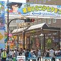 Photos: 20110710_152940