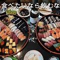 Photos: 2539_sushi