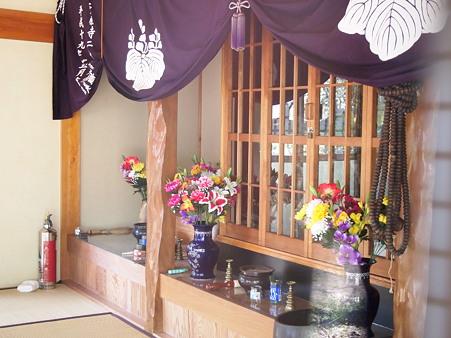永願寺 奥の院