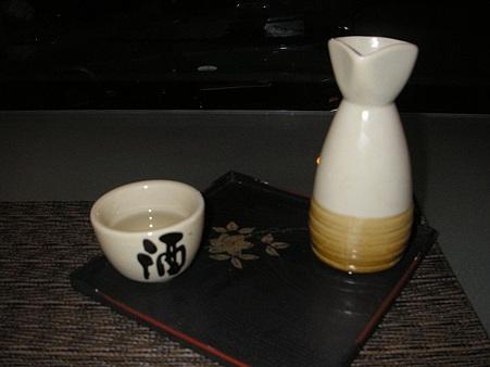 ウルグアイの日本酒-s