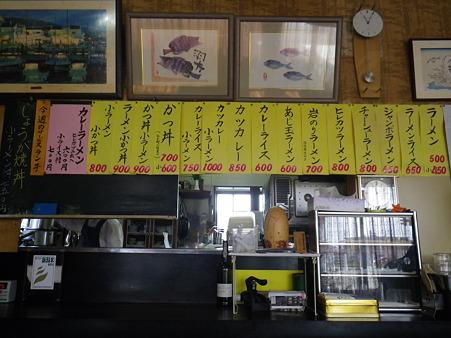 大宝レストラン メニュー