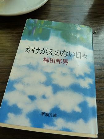 この本に泣かされた・・・・