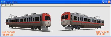 H8900_7700