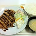 Photos: 札幌市交通局本局食堂 メガカツランチ