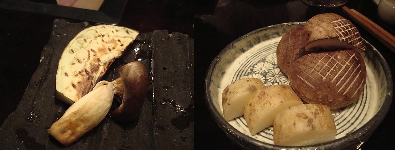 なか田,野菜