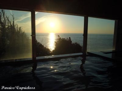 落日の湯・夕陽