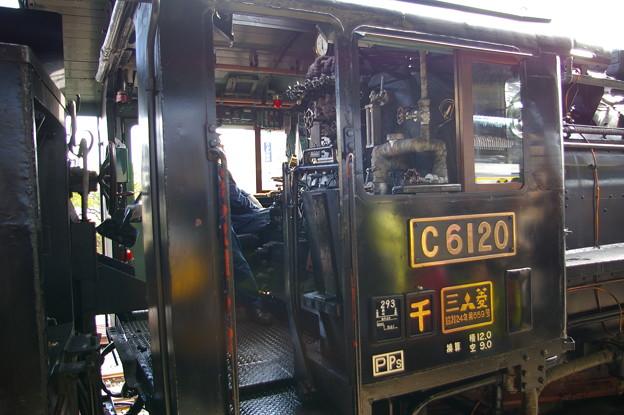 C6120 SL内房100周年記念号 姉ヶ崎駅