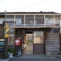桜木駅 駅舎