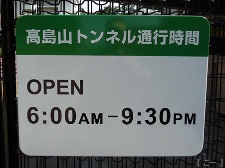 110622-東横廃線 反町→横浜 (33)