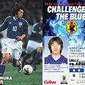 写真: Jリーグチップス2003NJ-11中村俊輔(横浜Fマリノス)