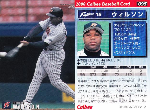 プロ野球チップス2000No.095ウィルソン(日本ハムファイターズ ...