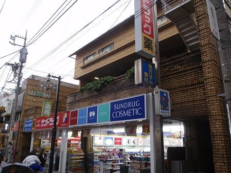 山梨屋ビルディング (サンドラッグ大岡山店)