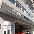 Photos: 広島市南消防署