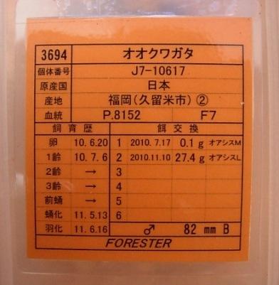 DSCN9852