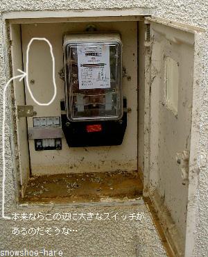 電気メーター内部