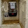 Photos: 電気メーター内部