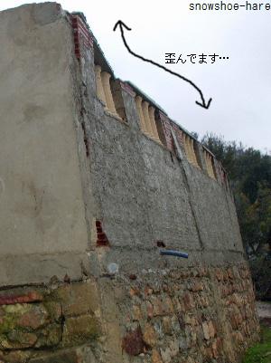 波打つ外壁
