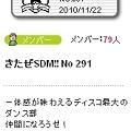 写真: 20110918_082320
